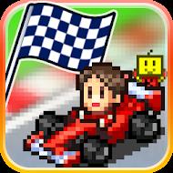 Grand Prix Story [Premium]
