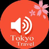 東京初心者旅遊指南