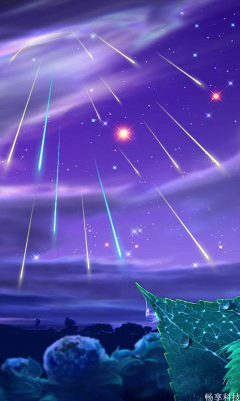流星雨动态壁纸 - screenshot