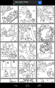 Kids Paint Christmas Cards - screenshot thumbnail