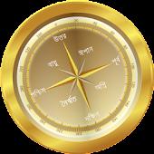 দিক নির্দেশক (Compass)
