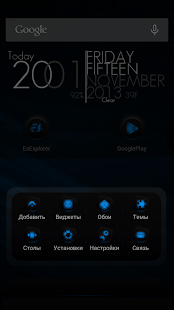 玩個人化App|Next Launcher Theme RubberBlue免費|APP試玩