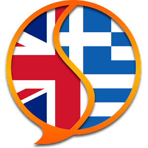 English Greek Dictionary Free 書籍 App LOGO-APP試玩