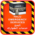 Hajj Emergency Services Plus icon