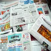 Mongolia Newspapers And News