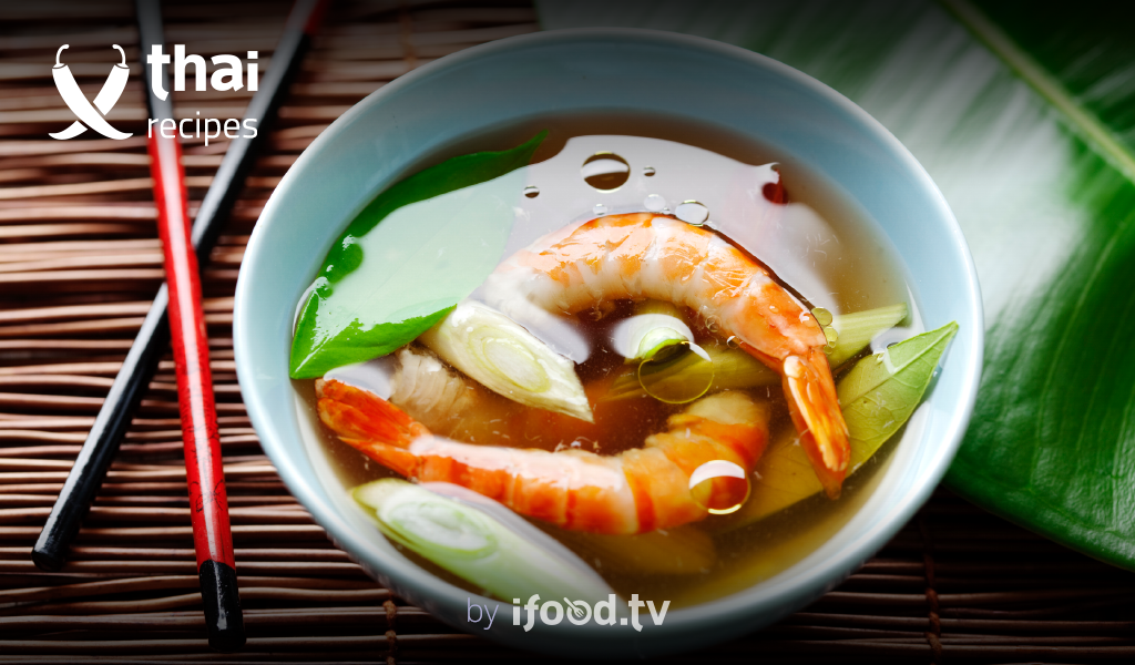 Thai Food by ifood.tv- screenshot