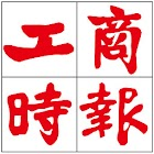 工商時報 icon