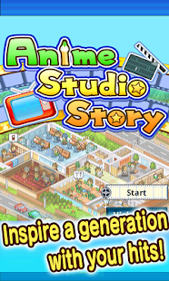Anime Studio Story- screenshot thumbnail