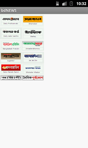 All News 24 - Bangla Newspaper | All Online Bangladeshi Newspaper