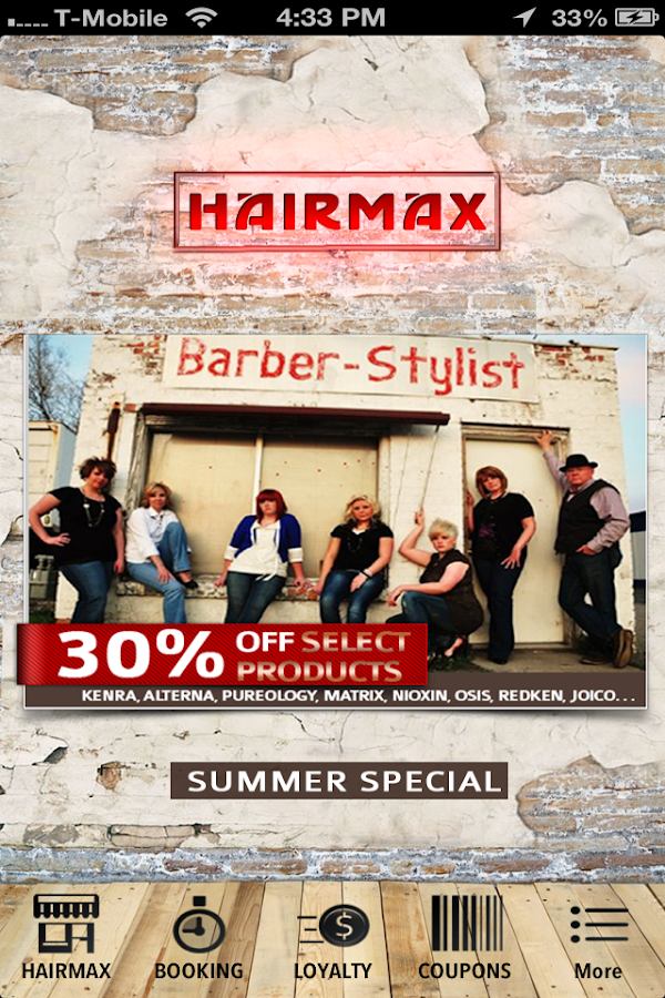 HairMax Salon and Supply - screenshot