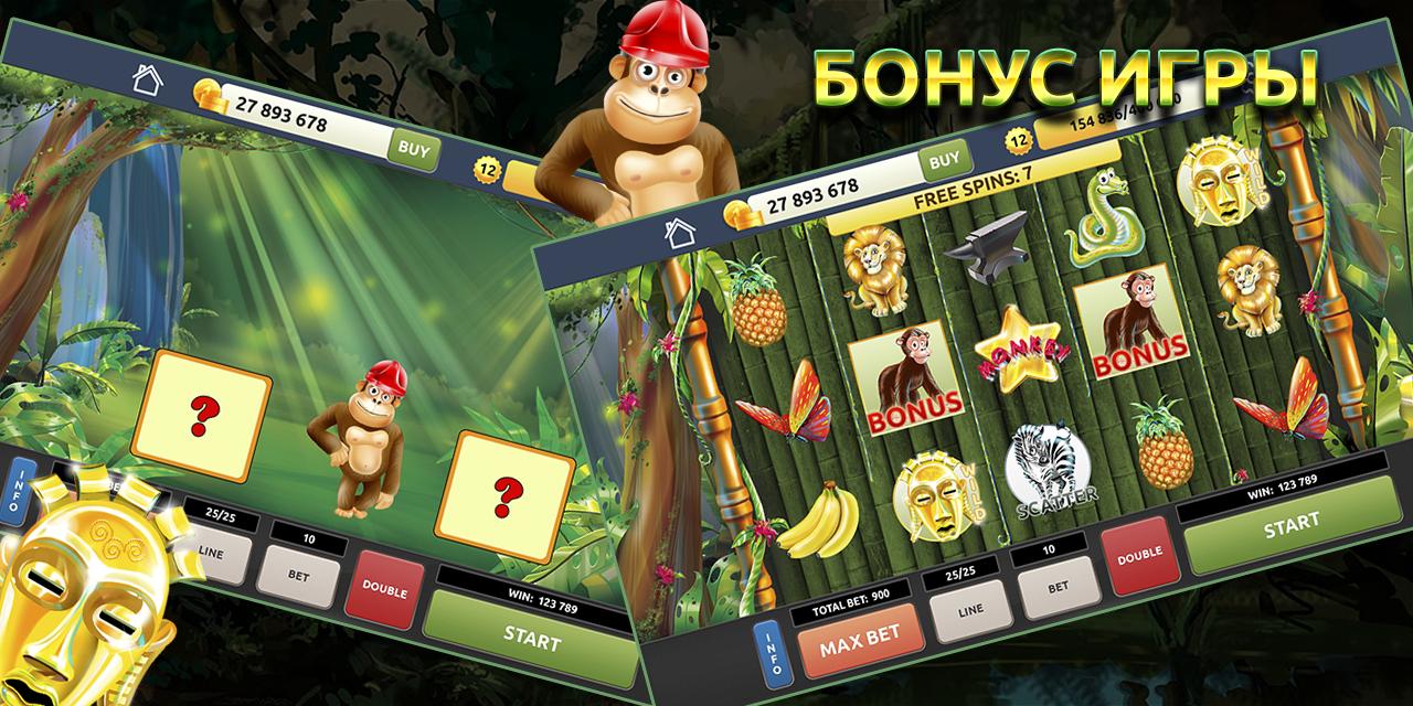 Вулкан игровые автоматы и другие азартные игры бесплатно и без регистрации