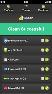 Clean History - Optimize - screenshot thumbnail