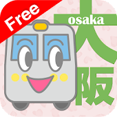 Osaka Subways Guide Free