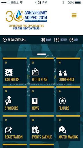 【免費商業App】ADIPEC 2014-APP點子