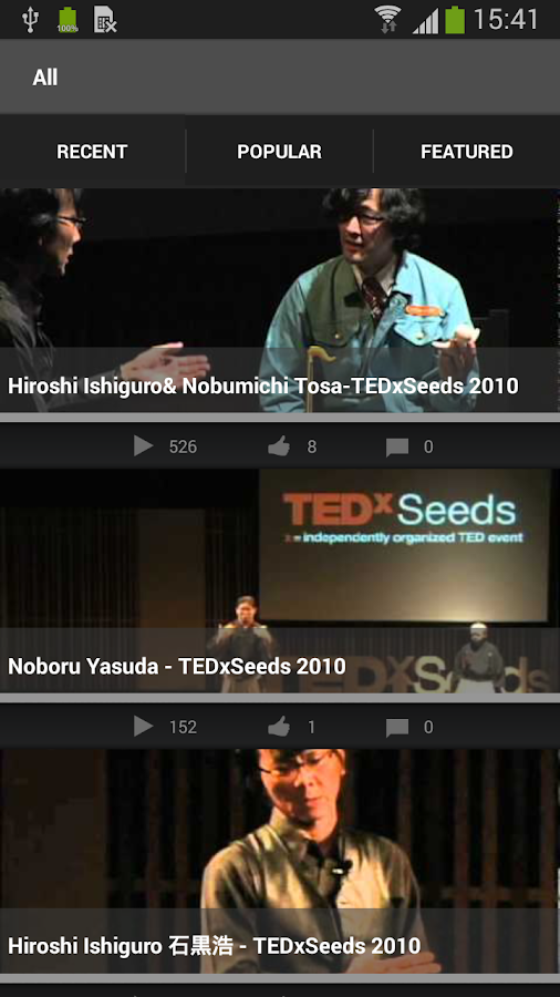 TEDxSeeds - screenshot
