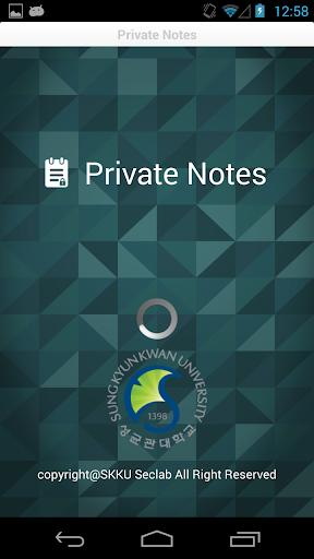 노트 4 Privacy 비밀 일기장