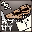 ぐるなび みつけて焼肉 /グルメなレストランの口コミ検索 icon