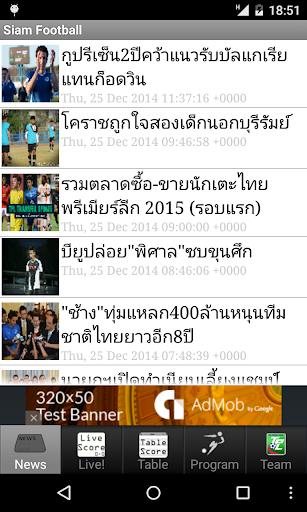 Siam FootBall