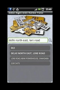 Number Plates India Checker - screenshot thumbnail