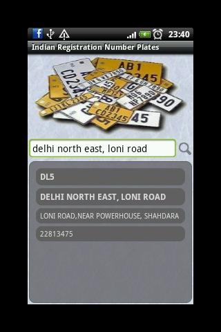 Number Plates India Checker - screenshot