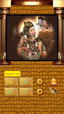 Hanuman Chalisa - screenshot