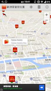 歐洲麥當勞位置
