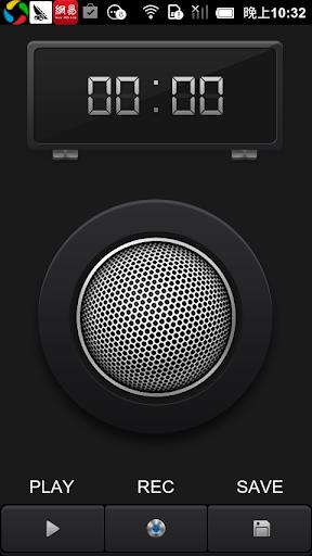 玩媒體與影片App|最美鈴聲(專業版),DIY鈴聲免費|APP試玩