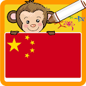 Coloring game Chinese icon
