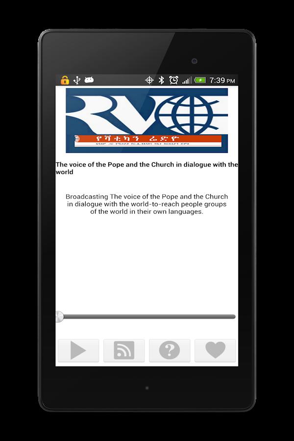 Amharic Tigrigna VaticanRadio - screenshot