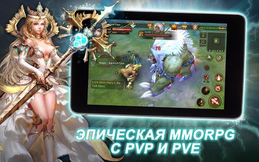 Dawn of the Immortals для планшетов на Android