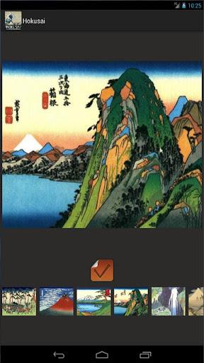 Katsushika Hokusai Wallpapers