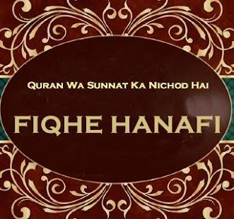 FIQHE HANAFI screenshot