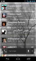 Screenshot of Intelliphone dialer