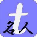 TwitMeijin logo