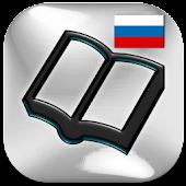 Russa Bíblia