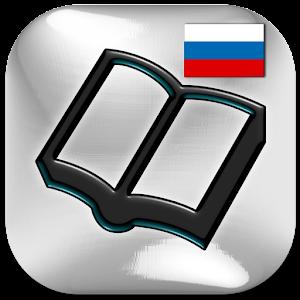 俄羅斯聖經 LOGO-APP點子