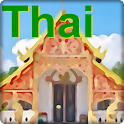 Thai Food Audio Recipes logo