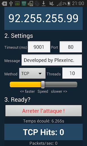 【免費工具App】PlexeDOS - LOIC-APP點子