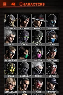 MINIGUIDE Mortal Kombat 2011 - screenshot thumbnail