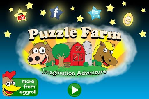 パズル農場の動物の子供のゲーム