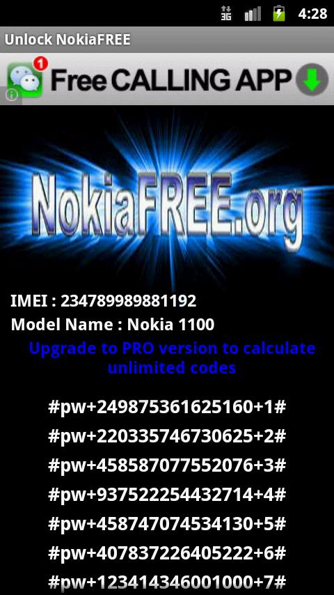Unlock NokiaFREE - screenshot