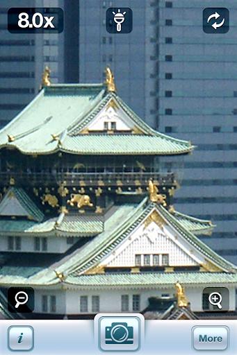 玩攝影App|Amazing Zoom Camera免費|APP試玩