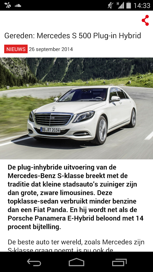 AutoWeek- screenshot