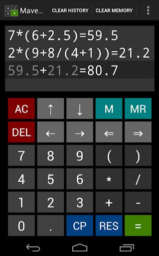 Maven Expression Calculator