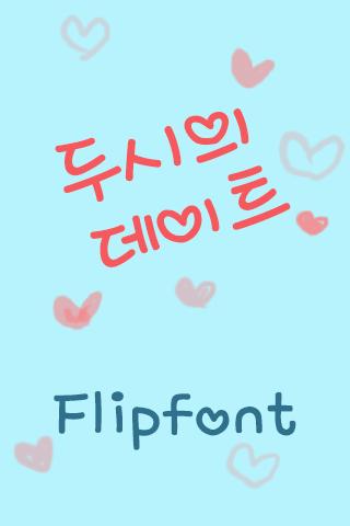 MBCAMTwoDating™ Flipfont