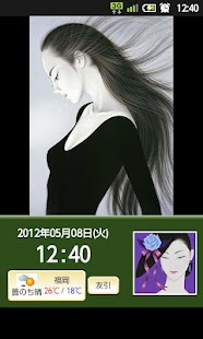 ACal 鶴田一郎- スクリーンショットのサムネイル