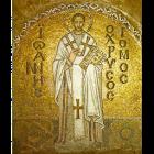 Greek Services icon