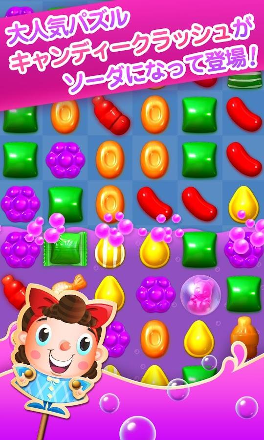 Candy crush saga télécharger gratuitement