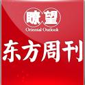瞭望东方周刊 icon