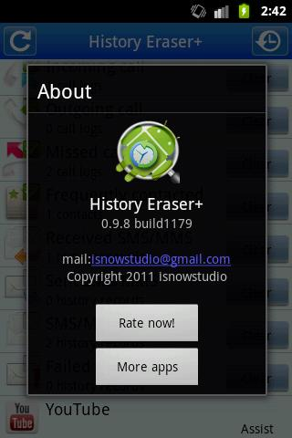 History Eraser + - screenshot